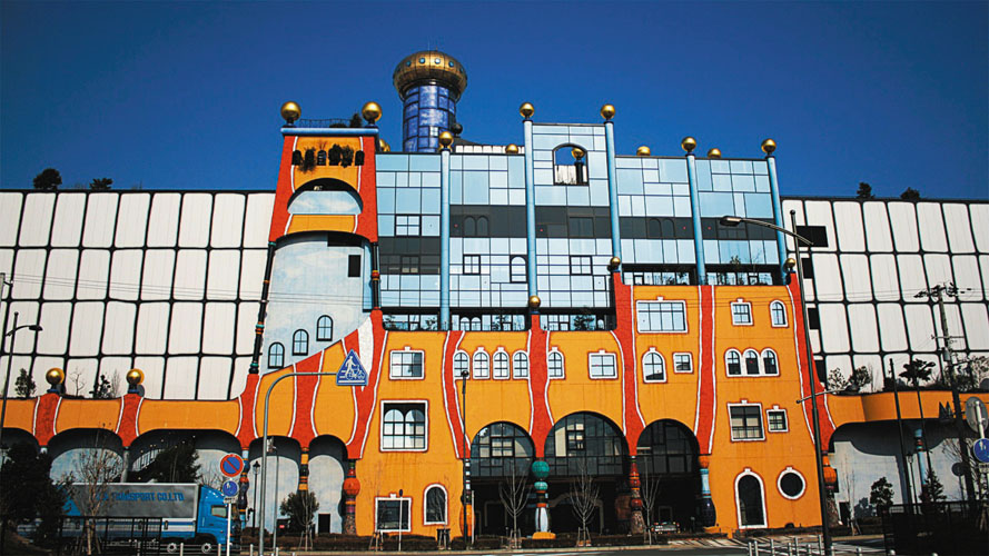 Magic World Of Friedensreich Hundertwasser
