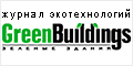 Green buildings 120x60